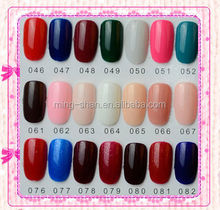 CBD wholesale 15ML sweet color nail