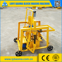 Manual Block Machine/ Small Manual mobile block machine/Manual hollow block Making Machine QMR 2-45B