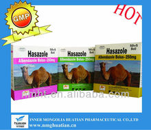 veterinary products powerful albendazole 250mg tablet