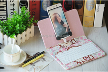 New technology 2016 universale leather stand cover keyboard case for samsung galaxy s5