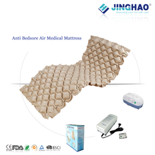 Good quality low cost anti bedsore medical inflatable air cushion