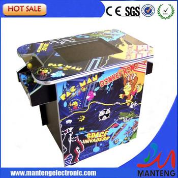 arcade classics arcade machine