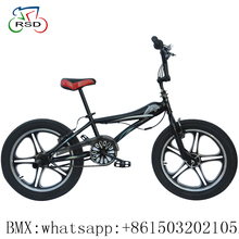 china products import bmx bikes to buy,gear bicycle online bmx park bike,ce factory sale bmx track bike