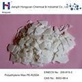 Factory direct sale white flake pe wax polyethylene wax PE-R200A