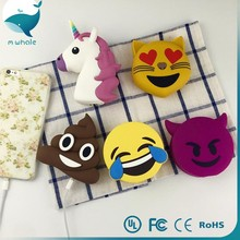 2017 trending products custom emoji power bank 8800mah for iphone Andorid High-energy High quality powerbank