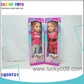 New Product 18 inch doll accessories american girl fashion doll boy doll wholesale