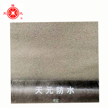 Durable sbs bitumen waterproofing membrane roofing felt roof