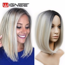 Black to off White Color Ombre Bob Wig 14 Inches Fashion Breathable Capless Synthetic Hair Grey Wigs Cheap Factory Wholesale