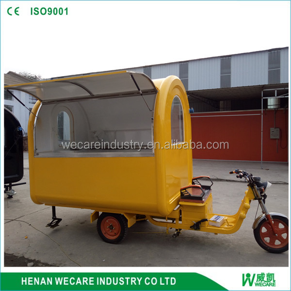 high quality mini electric food van with CE certificate