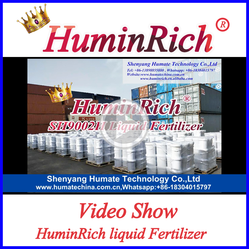 """Huminrich"" 100% Soluble Humic Acids Agro Chemicals Liquid"