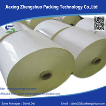 Self adhesive mirror coated paper in sheet