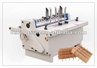 GBJ high speed automatic leaving board/ Partition board machine