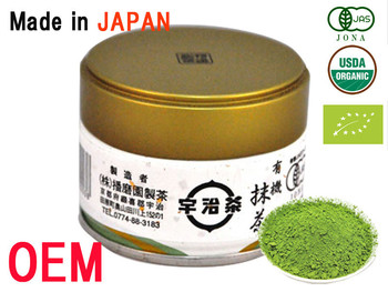 Japanese traditional tea powder organic matcha green tea powder instant tea[Grade: TOP]