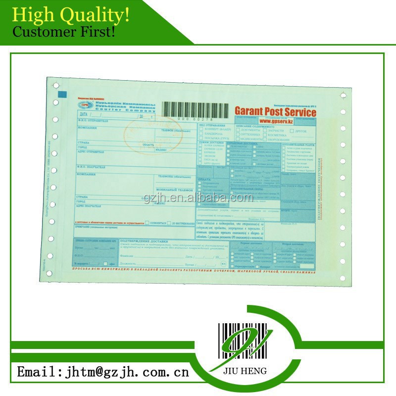 FREE SAMPLE courier air waybill with barcode