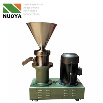 Multi-purpose Portable Grinding Colloid Mill