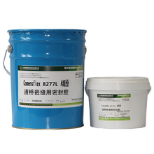 2 part polyurethane compound adhesive for construction joint sealing