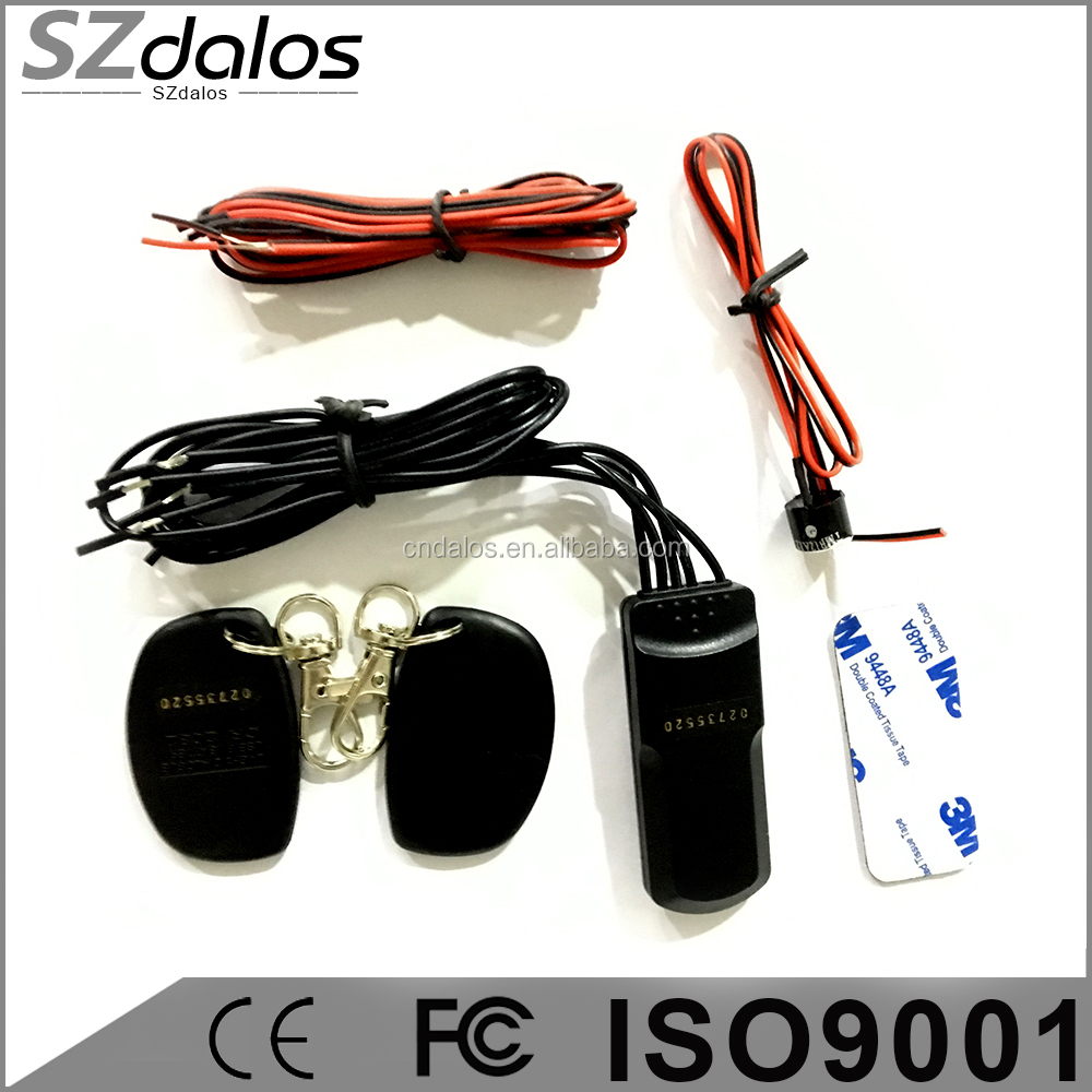 car electronic immobilization system, wireless car immobilizer, RFID car immobilizer