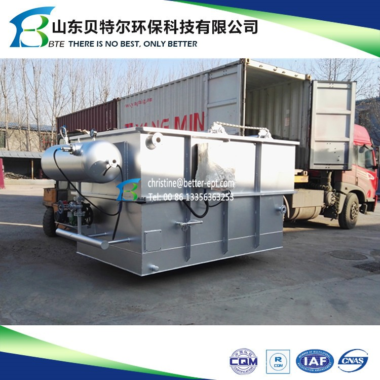 95% Removal Rate Dissolved Air Flotation(DAF) for Oily Water Treatment