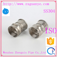 Stainless Steel Sanitary Pipe Fitting Female Adapter