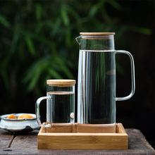 Heat resistant Glass Pitcher with bamboo Lid, Water Jug for Hot/Cold Water, Ice Tea and Juice Beverage