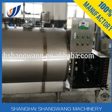Best price milk production line /UHT milk processing machinery/plant