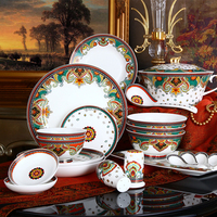 Luxury Fine 56 pieces Bone China Ceramic Dinnerware