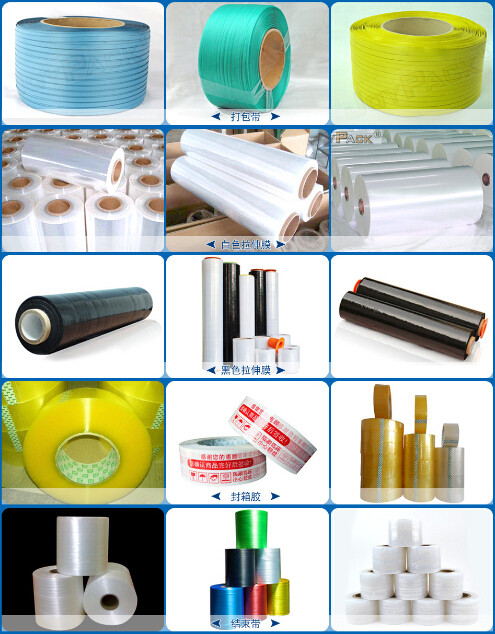 high quality mini stretch film with handle