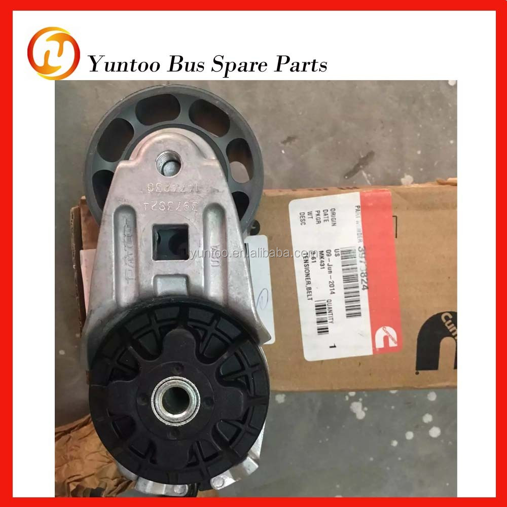 Urea pump sensor  adblue sensor for bus