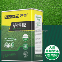 ShuangYi Scentless Waterproof Eco-Friendly SBS based Super Glue and Adhesive designed for Artificial Grass or turf
