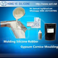 rtv 2 part liquid silicone rubber plaster molds for crafts