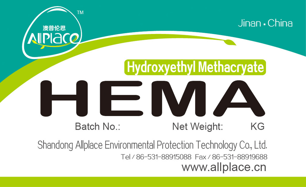UV Curable Monomer, Acylate Monomer Hydroxyethyl Methacrylate/HEMA