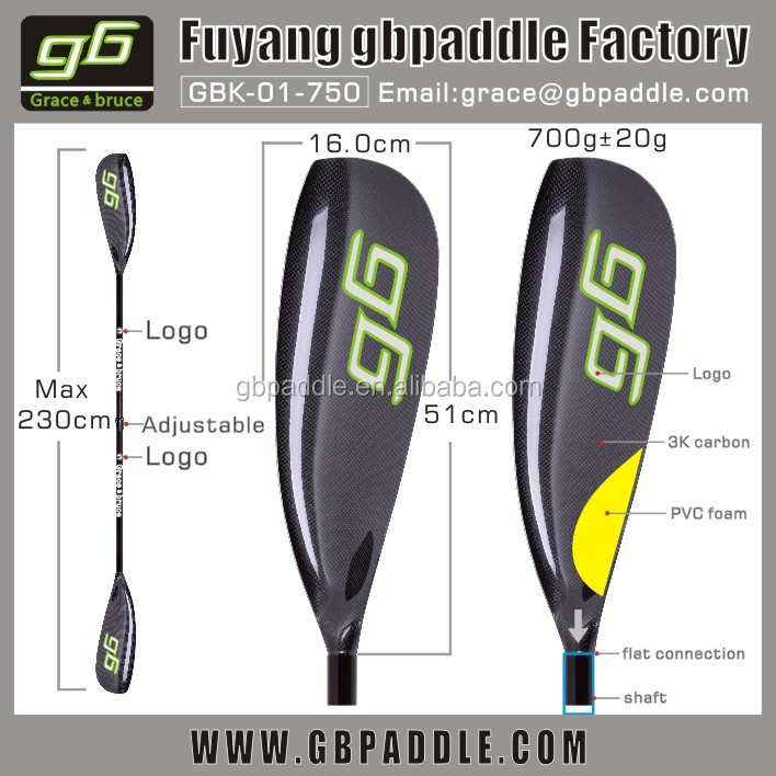 100% carbon shaft and carbon blade Kayak paddle for sale in Zhejiang