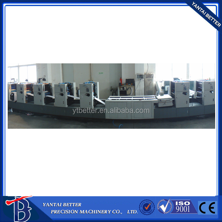 Good quality of web offset printing machine