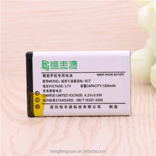 Mobile Phone Battery for Nokia BL-5CT 5220XM C3-01 C6-01 6730c C5-00 6303