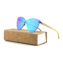 2020 <strong>Plastic</strong> Frame Fashion Wood <strong>Sunglasses</strong> 3 Colors Options For Women UV400