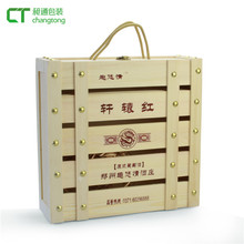 Top selling super grade four red wine packing wooden box
