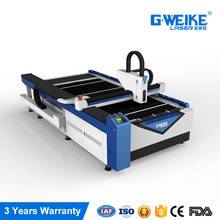 Gweike steel cutting aluminum sheet LF1325 fiber laser cutter metal machinery