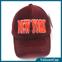 new design 6 panel pre-curved suede brim baseball cap custom embroidered baseball cap