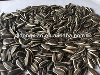 Online Shopping India Sunflower Seeds PP Woven Bags, Sunflower Seed Market Price