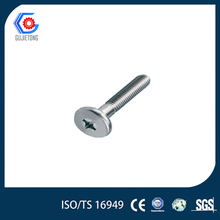 security set screw