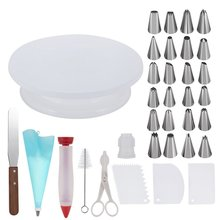 Amazon hot sell cake decorating supplies / 34 cake decorating kit with cake decorating turntable set