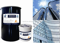 S090(200L) High Intensity Silicone Structural Sealant, building construction material, msds silicone sealant