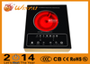 2014 national home appliances electric glass top hotplate/ electric hot plate burner