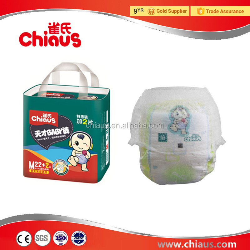 Disposable baby training diapers with soft and dry top sheet