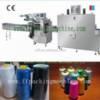 China Supplier Automatic Sewing Thread Shrink Wrapping Machine