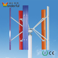 120v 48v permanent magnet vertical axis power generator 3kw 1kw 2kw wind turbine from China