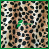 /product-detail/china-factory-animal-printed-wave-velboa-fabric-60105508615.html