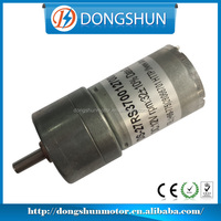 Manufacturer of low speed standard specification 27mm DS-27RS370 50rpm gear motor