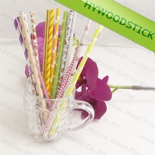 2017 China New Food Grade New Color Print Drinking Disposable Paper Straws
