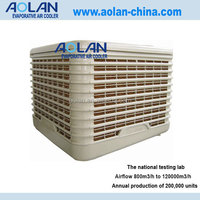 industria air cooled industrial chiller/floor standing air conditioner